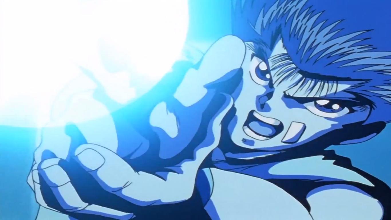 Spirit Gun Yuyu Hakusho Wiki Fandom