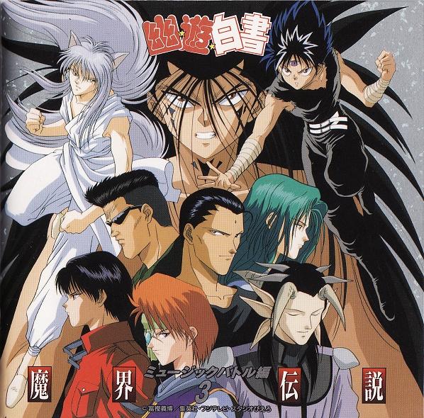 Yu Yu Hakusho Music Battle Hen 3