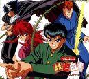 Yu Yu Hakusho Original Soundtrack 1