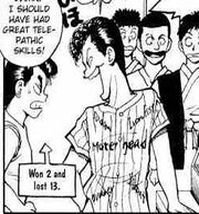 Kuwabara-manga-scan