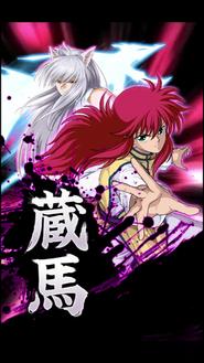 Kurama | YuYu Hakusho Wiki | FANDOM powered by Wikia