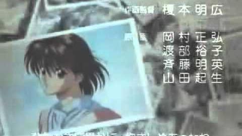 Taiyou ga Mata Kagayaku Toki