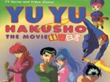 YYH Movies