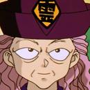 Genkai Portrait