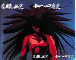 File:Hikari.jpeg