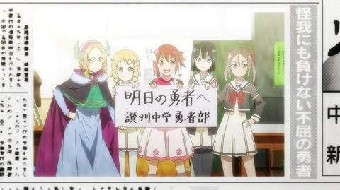 NC 1080p Yuuki Yuuna wa Yuusha de Aru Ending 5 (Hero Club unison vers.) Aurora Days