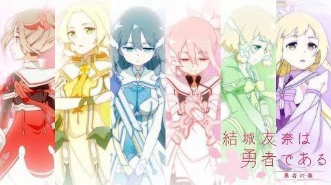 NC 1080p YuYuYu Yuusha no Shou Ending Yuusha-tachi no Lullaby Lullaby of Heroes