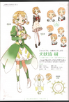 Itsuki-concept4