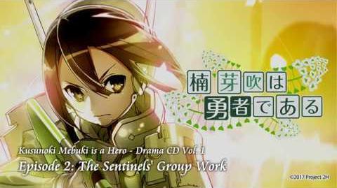 Drama CD Kusunoki Mebuki is a Hero - Vol. 1 Eps. 2 English