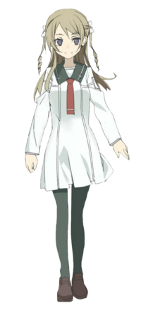 Yumiko
