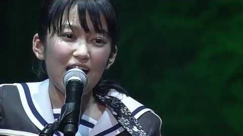 Inori no Uta (live)