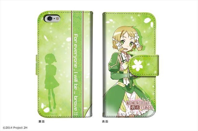 File:Itsuki-phonecase.jpg