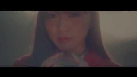 三森すずこ「サキワフハナ」MV short ver.(7thシングル)