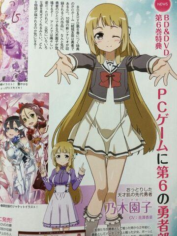 File:Sonoko-after-scan.jpg