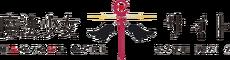 Mahou Shoujo wordmark