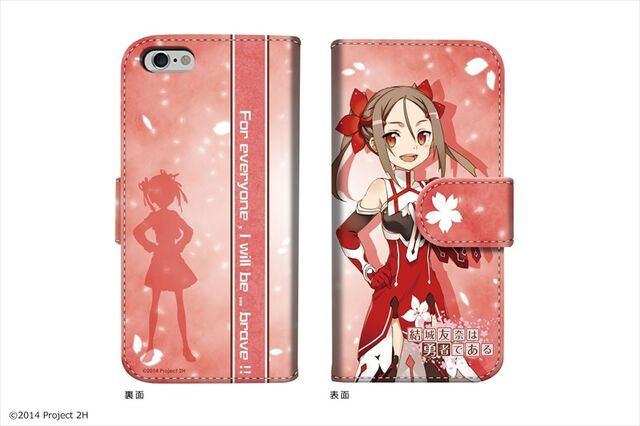 File:Karin-phonecase.jpg