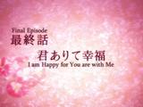 Yuki Yuna is a Hero S2 Episode 13