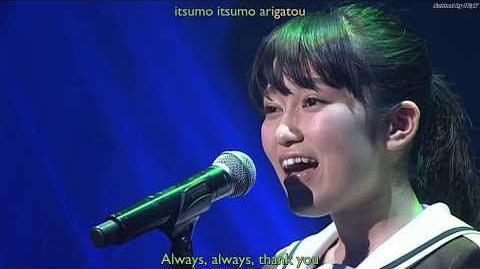 Mankai Matsuri - Inori no Uta FanSub