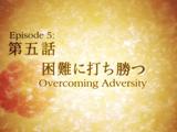 Yuki Yuna is a Hero Episode 5