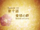 Yuki Yuna is a Hero Episode 10