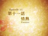 Yuki Yuna is a Hero Episode 11