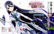 Yande.re 302427 sample komatsubara sei tougou mimori weapon yuuki yuuna wa yuusha de aru