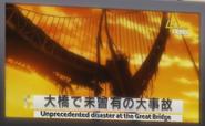 The ruined bridge