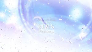 Washio Sumi's Chapter - 01