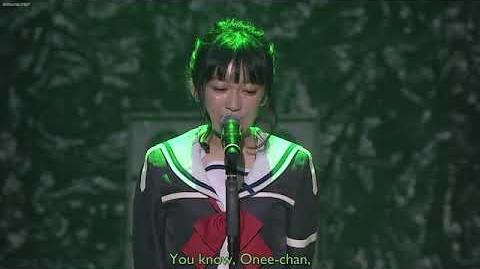 Inori No Uta Performance