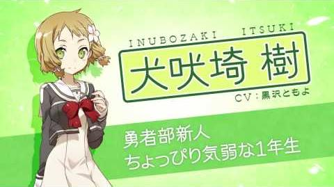 オリジナルアニメ「結城友奈は勇者である」TV SPOT No.03