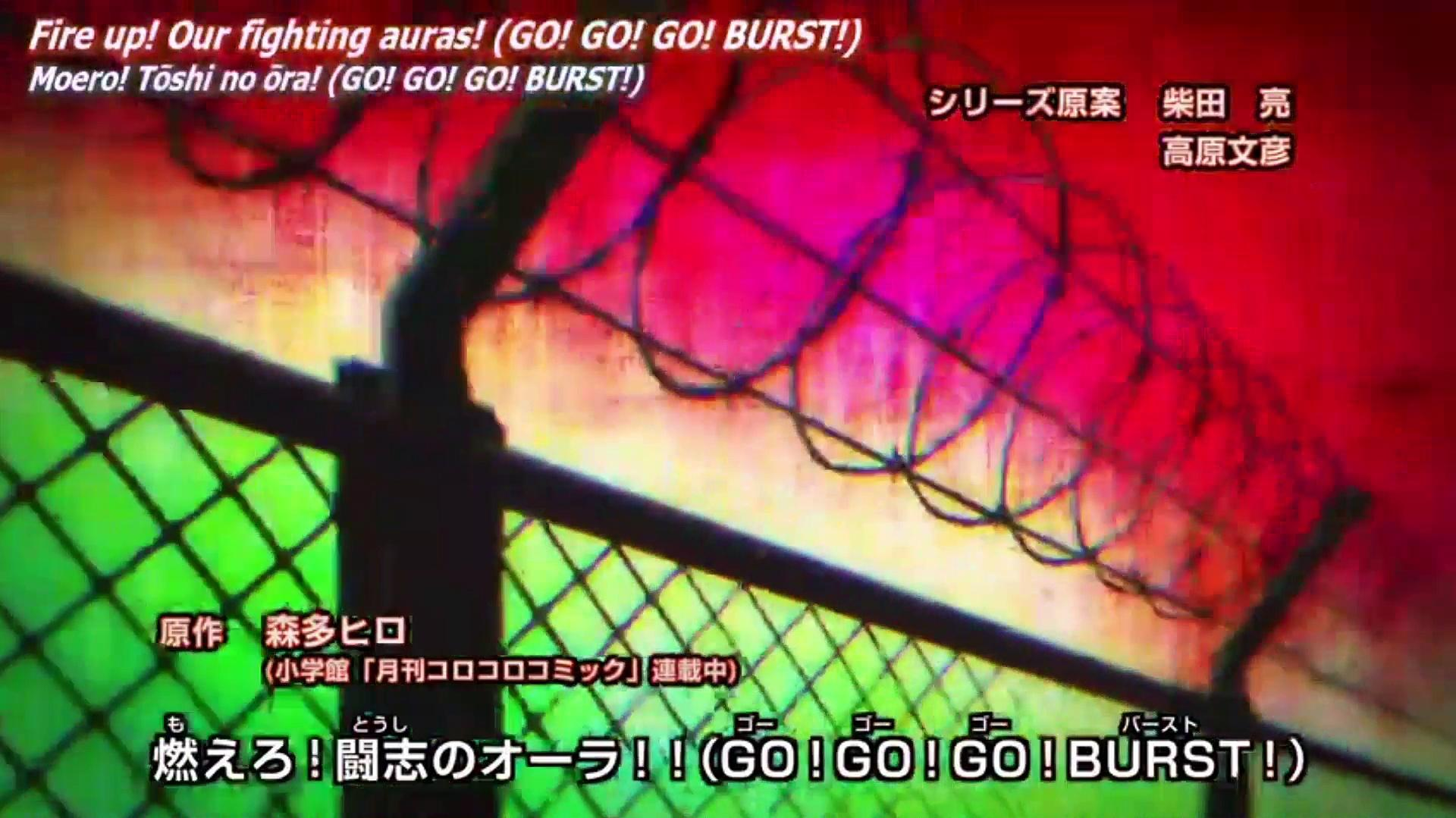 Beyblade Burst Chouzetsu Opening 1-0