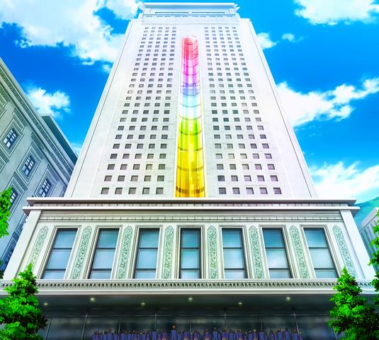 File:Tōtsuki Villa (anime).png