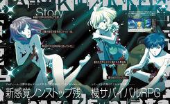 Zanko Zero Last Beginning - Dengeki Playstation Magazine 3- May 11 2017