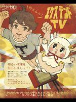 Zanko Zero Last Beginning - Famitsu Scan 5 - April 27 2017