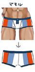 Zanki Zero Art Book - Mamoru Ichiyo - Design Profile (Underwear)