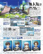 Zanko Zero Last Beginning - Famitsu Scan 5 - April 25 2018