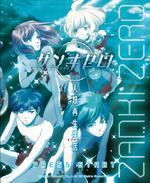 Zanki Zero Last Beginning - Dengeki Playstation Magazine 3 - July 28 2018