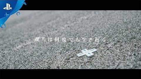 Zanki Zero Last Beginning - Cinematic Trailer