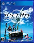 Zanki Zero Last Beginning - PS4 Boxart (Japanese)