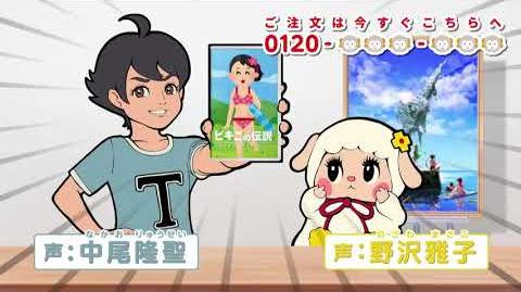 Zanki Zero Last Beginning - Short CM 2