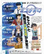 Zanko Zero Last Beginning - Famitsu Scan 1 - April 25 2018