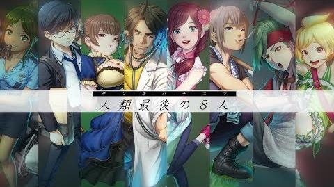 Zanki Zero Last Beginning - Character Trailer (Japanese)