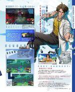 Zanki Zero Last Beginning - Dengeki Playstation Magazine 4 - June 28 2018