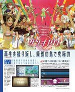 Zanki Zero Last Beginning - Dengeki Playstation Magazine 1 - June 28 2018