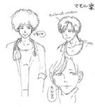 Zanki Zero Art Book - Mamoru Ichiyo - Unused Design Sketches 3