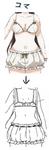 Zanki Zero Art Book - Yuma Mashiro - Design Profile (Underwear)