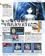 Zanko Zero Last Beginning - Famitsu Scan 4 - April 25 2018