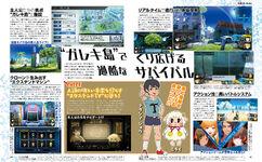 Zanko Zero Last Beginning - Famitsu Scan 3 - March 22 2018