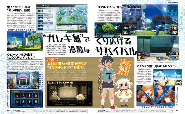 File:Zanko Zero Last Beginning - Famitsu Scan 3 - March 22 2018.jpg