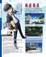 Zanko Zero Last Beginning - Dengeki Playstation Magazine 3 - May 24 2018